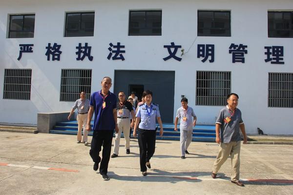 杜集区人大常委会组织全体党员赴市看守所接受警示教育