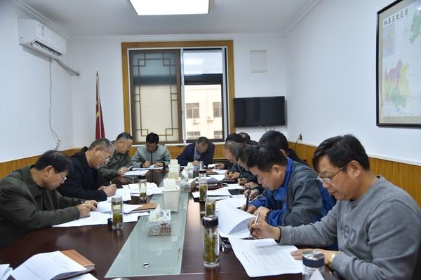 杜集区人大常委会党组理论中心组召开(扩大)学习会议