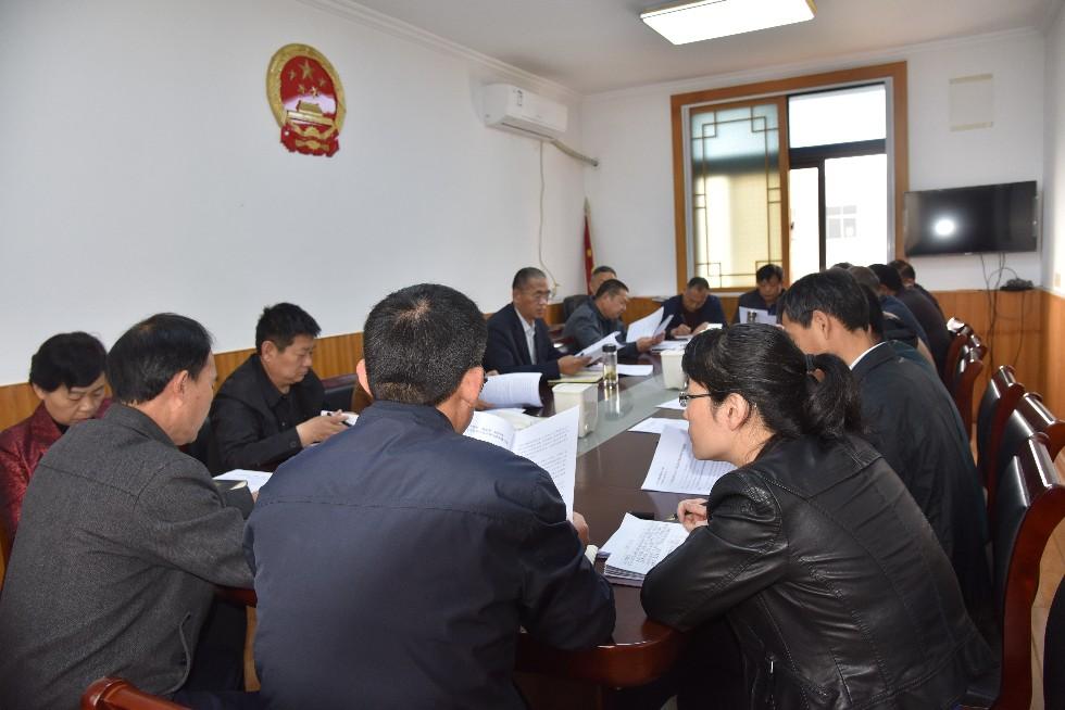 杜集区人大机关党支部召开集中学习会议