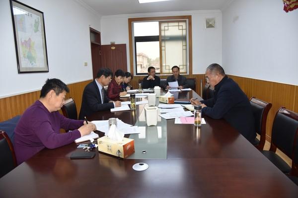 杜集区十届人大常委会召开第二十九次主任会议