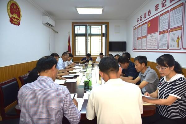 杜集区人大机关党支部召开 党员大会