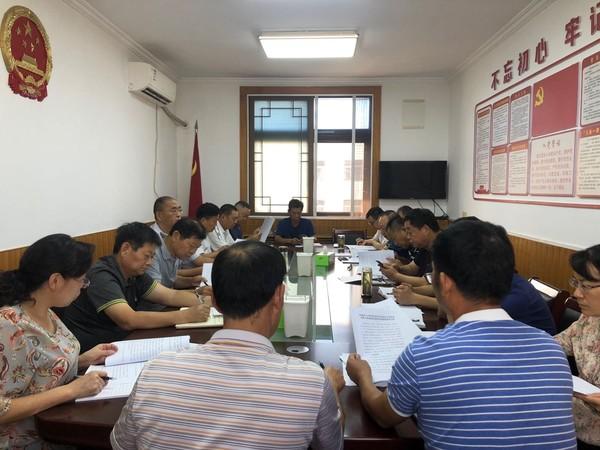 杜集区人大常委会机关党支部召开 党员大会