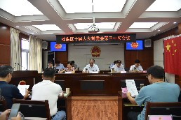 杜集区人大常委会举行第三十一次会议